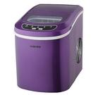 惠康/沃拓萊 家用制冰機 小型 奶茶店 便攜式制冰機 全自動圓冰 【母親節禮物】