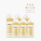 mammyshop 媽咪小站 -母感體驗 PES 防脹氣奶瓶‧寬大口徑 /  360ml 3 入裝 250ml 3入裝