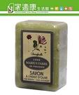 【法鉑馬賽皂】天然草本忍冬橄欖皂 x1塊(250g/塊)