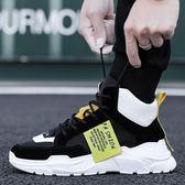新款休閒運動男鞋韓版潮流百搭跑步潮鞋加絨高筒棉鞋男士 探索先鋒