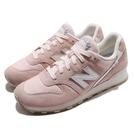 【五折特賣】New Balance 復古慢跑鞋 NB 996 粉紅 白 麂皮 運動鞋 女鞋 粉粉DER【ACS】 WR996YDD