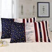 枕芯枕頭 一對成人床上學生宿舍簡約 單人舒適護頸椎枕羽絲絨DF【聖誕節交換禮物】