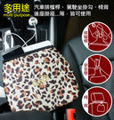 ★imQ 專利車用環保收納袋(大)-豹紋(潛水衣材質)★