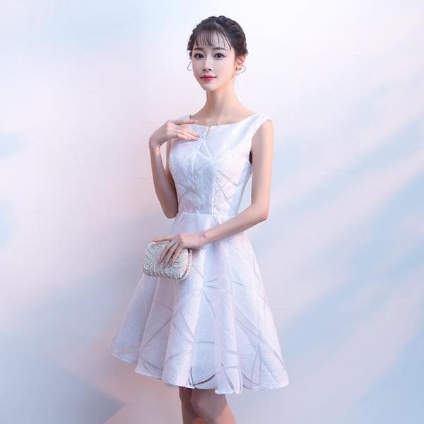 白色小晚禮服裙女2019新款夏季生日派對洋裝畢業連身裙短款伴娘服Mandyc