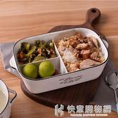 便當盒陶瓷多格保鮮碗微波爐陶瓷帶蓋食物保鮮 快意購物網