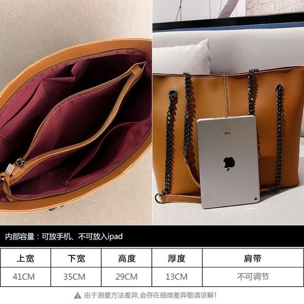 托特包-單肩手提大包包女包2020流行包包新款潮韓版百搭大容量時尚托特包