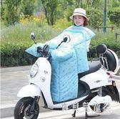 機車擋風被 冬加大加厚加絨電瓶摩托車護膝保暖防水 BF12572『寶貝兒童裝』