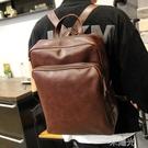 後背包男大容量復古潮流電腦包瘋馬皮休閒旅行背包時尚書包大學生  一米陽光