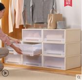 居都抽屜式收納盒衣柜整理箱收納箱塑料透明寶寶儲物收納柜子衣服