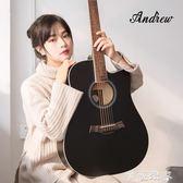 吉他安德魯民謠吉他初學者學生新手入門吉它40寸41寸木吉他男女生樂器MKS摩可美家