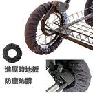 嬰兒推車車輪室內防塵套 單個入 嬰兒車 防塵防髒 輪子套 車輪套