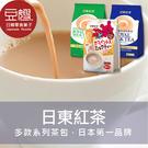 【豆嫂】日本沖泡 日東紅茶 (多口味)...