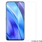 附白邊修復液【9H 非滿版】三星 SAMSUNG Galaxy A51 / A71 5G 玻璃膜 螢幕玻璃保護貼 玻璃貼 螢幕貼