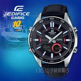 CASIO 卡西歐 手錶專賣店 國隆 EDIFICE EFV-C100L-1A 雙顯男錶 皮革錶帶 黑X紅 防水100米