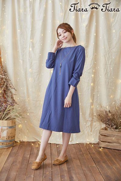 【Tiara Tiara】激安 單色寬版長袖氣質洋裝(藍/灰)