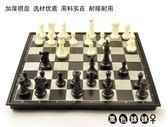 國際象棋大中號兒童成人磁性折疊便攜式棋盤益智玩具 DA471『黑色妹妹』