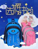 兒童書包 書包小學生男 國中小學書包 後背包 女孩雙肩超輕減負背包兒童書包6-12歲
