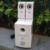 電腦音響台式有線家用電視客廳通用組合手機白色音箱重低音炮wy 【快速出貨】