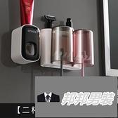 掛墻式衛生間壁掛式收納盒牙刷置物架免打孔漱口杯刷牙杯【邦邦男裝】