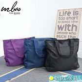 媽媽包 旅行包多功能大容量母嬰外出手提包韓版輕便簡約媽咪小號手拎超大 快速出貨