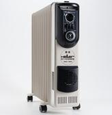 德國嘉儀 HELLER 十片葉片式電暖爐 KE210TF