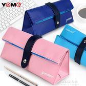 韓版筆袋簡約大容量男女小清新日韓初中小學生可愛文具盒學習用品  朵拉朵衣櫥