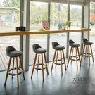 吧台椅 木質酒吧椅旋轉高腳凳家用歐式吧椅前台高腳椅時尚吧椅T 7色