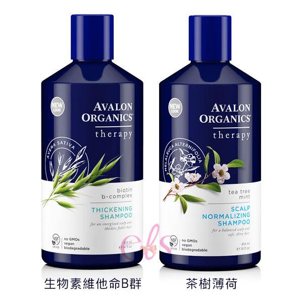 Avalon 湛藍精粹洗髮乳 生物素維他命B群/茶樹薄荷 414ml 兩款供選 ☆艾莉莎☆