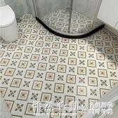 廚房地磚貼紙自黏防滑衛生間防水陽臺地面瓷磚花片拼花牆貼小清新 NMS怦然新品