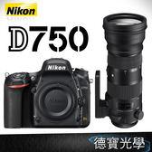 Nikon D750 + SIGMA 150-600mm Sport 4/30前登錄送5000元郵政禮卷 國祥公司貨
