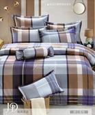 6*6.2 五件式床罩組/純棉/MIT台灣製 ||紳士風格||