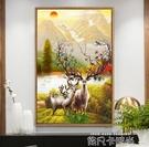 現代北歐式風格玄關裝飾畫客廳沙發背景牆畫掛畫壁畫美式簡約油畫QM 依凡卡時尚