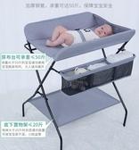 嬰兒護理臺 換尿布台嬰兒護理台新生兒寶寶操作台 萬寶屋
