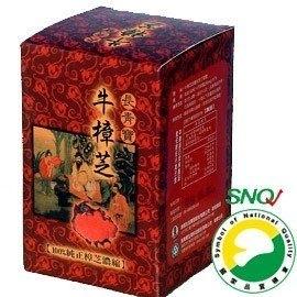 長青寶~牛樟芝100粒/盒~台灣的國寶100%純正樟芝濃縮~