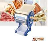 手搖切肉機切片機電動商用絞肉機手動切肉片機家用切絲機 MKS免運