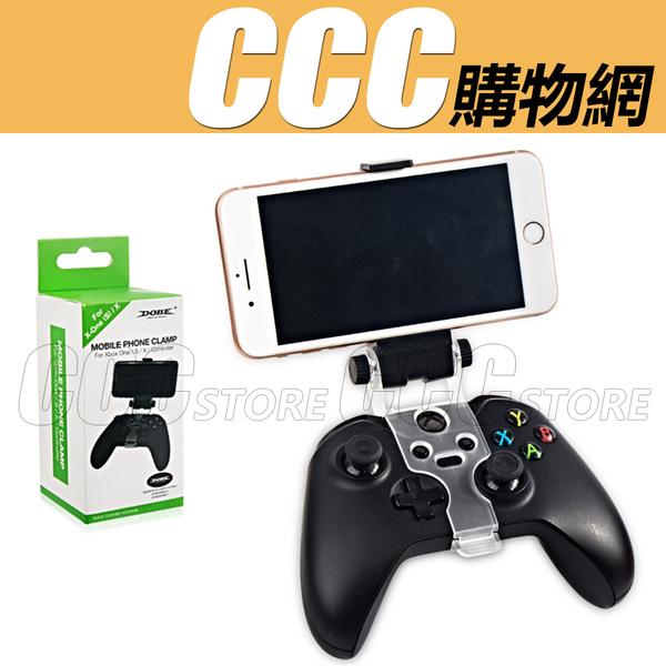xboxone 手機支架 - xbox one x / one s 卡扣式 手把支架 可調節 架子 手機支架 彈簧拉伸 任意角度