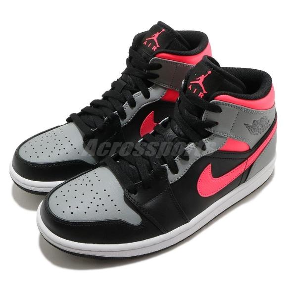 Nike Air Jordan 1 Mid Pink Shadow 黑 粉紅 男鞋 中筒 喬丹1代 AJ1 【ACS】 554724-059