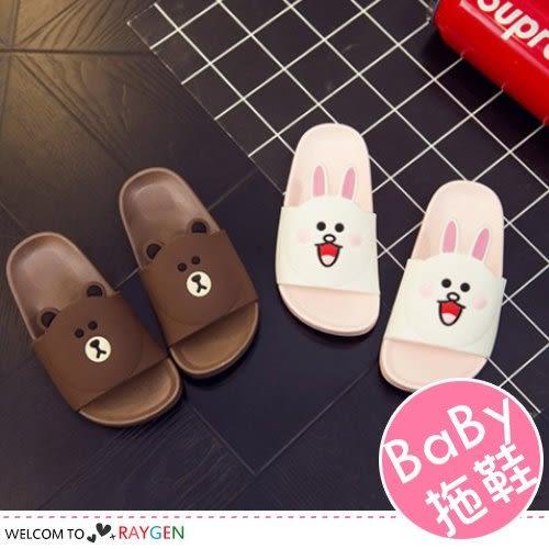 超Q粉兔棕熊造型兒童拖鞋 涼鞋