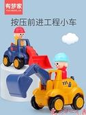 玩具車兒童按壓工程車寶寶慣性壓路機挖掘機小汽車男孩推土挖土機玩具車  芊墨左岸 上新