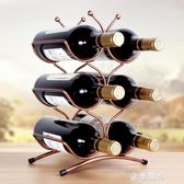 創意歐式紅酒架擺件現代簡約簡易葡萄酒瓶架子酒櫃裝飾品擺件HM 金曼麗莎