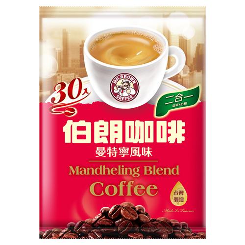 【奇奇文具】伯朗 曼特寧 二合一咖啡 10.5gX30包