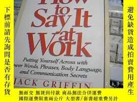 二手書博民逛書店HOW罕見to Say It at Work 如何在工作中表達Y