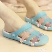 新款防滑平底涼鞋女夏季瑪麗珍韓版可愛洞洞鞋外穿時尚沙灘拖鞋潮 朵拉朵YC