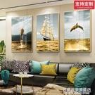 輕奢晶瓷畫現代簡約大氣客廳三聯裝飾畫玄關...