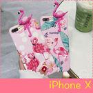 【萌萌噠】iPhone X/XS (5.8吋) 韓國可愛粉色立體趴趴火烈鳥保護殼 全包邊防摔軟殼 手機殼 手機套