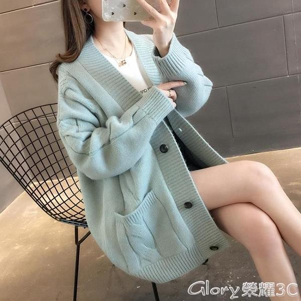 毛衣外套 2021秋季新款V領中長款麻花針織女開衫純色毛衣外套百搭慵懶寬鬆 榮耀
