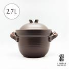 陸寶陶鍋 和風雙層蓋陶鍋 2號 2.7L...