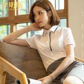 面試白色襯衣女短袖春夏新款修身工作服工裝正裝白襯衫 道禾生活館