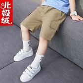 男童短褲 童裝男童短褲2021新款兒童夏季薄款五分工裝褲中大童中褲外穿韓版 小天使 99免運