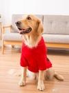 金毛大狗狗連帽T恤服拉布拉多薩摩耶哈士奇柴犬秋冬裝中型大型犬冬季 享購